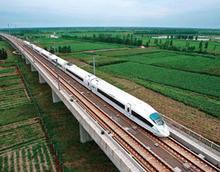 晋豫鲁铁路安阳西连接线项目基本概况